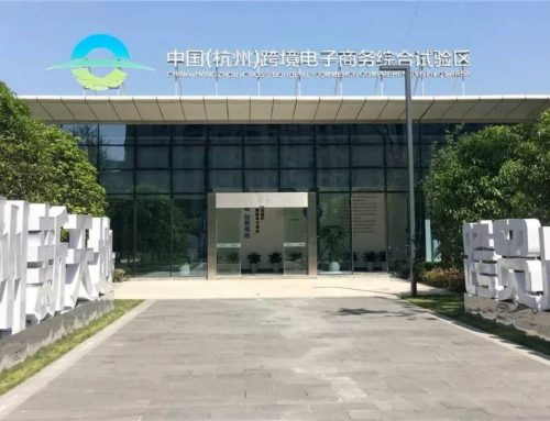 Smart glass install Hangzhou Cross-broder Trading Town